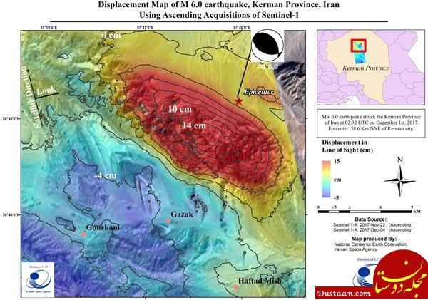 www.dustaan.com جابه جایی پوسته زمین پس از وقوع زلزله کرمان +تصاویر
