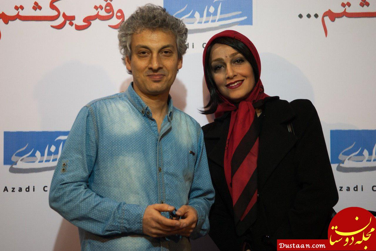 www.dustaan.com مراسم اکران مردمی «وقتی برگشتم» با حضور بهنوش بختیاری و ارژنگ امیرفضلی +عکس
