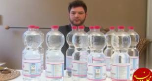 مردی برای زنده ماندن باید روزانه ۲۰ لیتر آب بنوشد +عکس