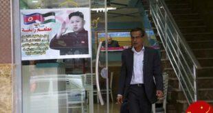 تصویر رهبر کره شمالی روی در ورودی رستورانی در غزه!
