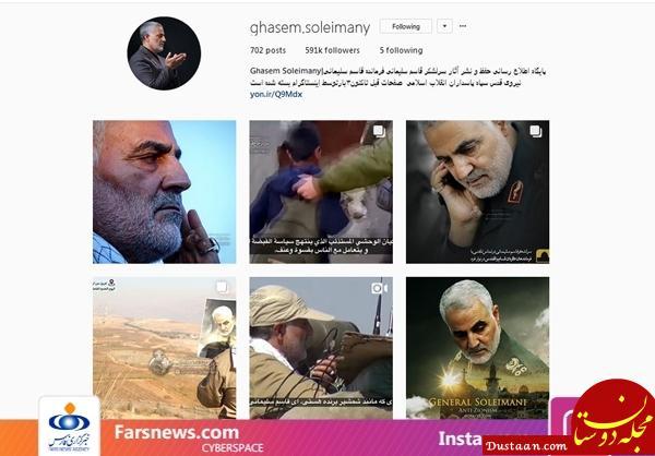 صفحه اینستاگرام سردار قاسم سلیمانی بازگردانده شد