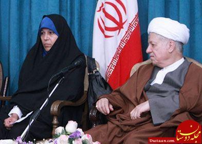 www.dustaan.com روایت فائزه هاشمی از ۱۰ برابر بودن حد مجاز رادیواکتیو در بدن آیت الله هاشمی رفسنجانی