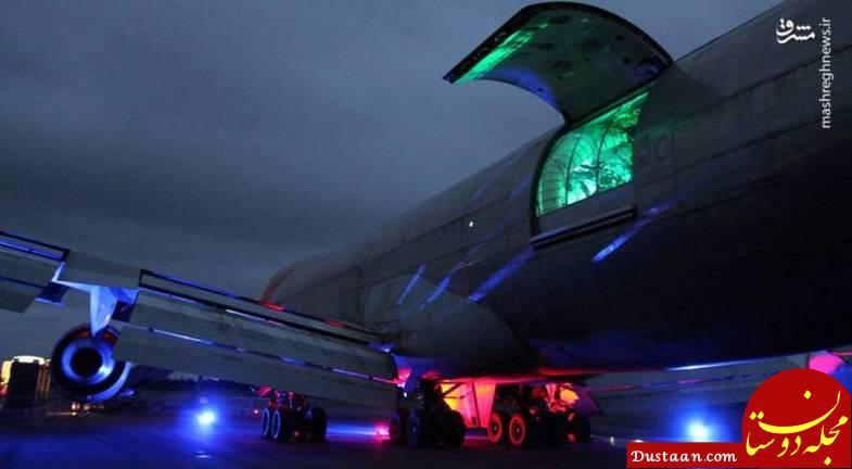 www.dustaan.com اینجا هواپیماست یا تالار عروسی؟! + تصاویر