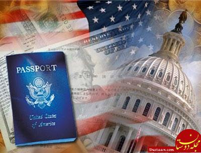 www.dustaan.com لاتاری چیست؟ شرایط مورد نیاز ثبت نام لاتاری آمریکا