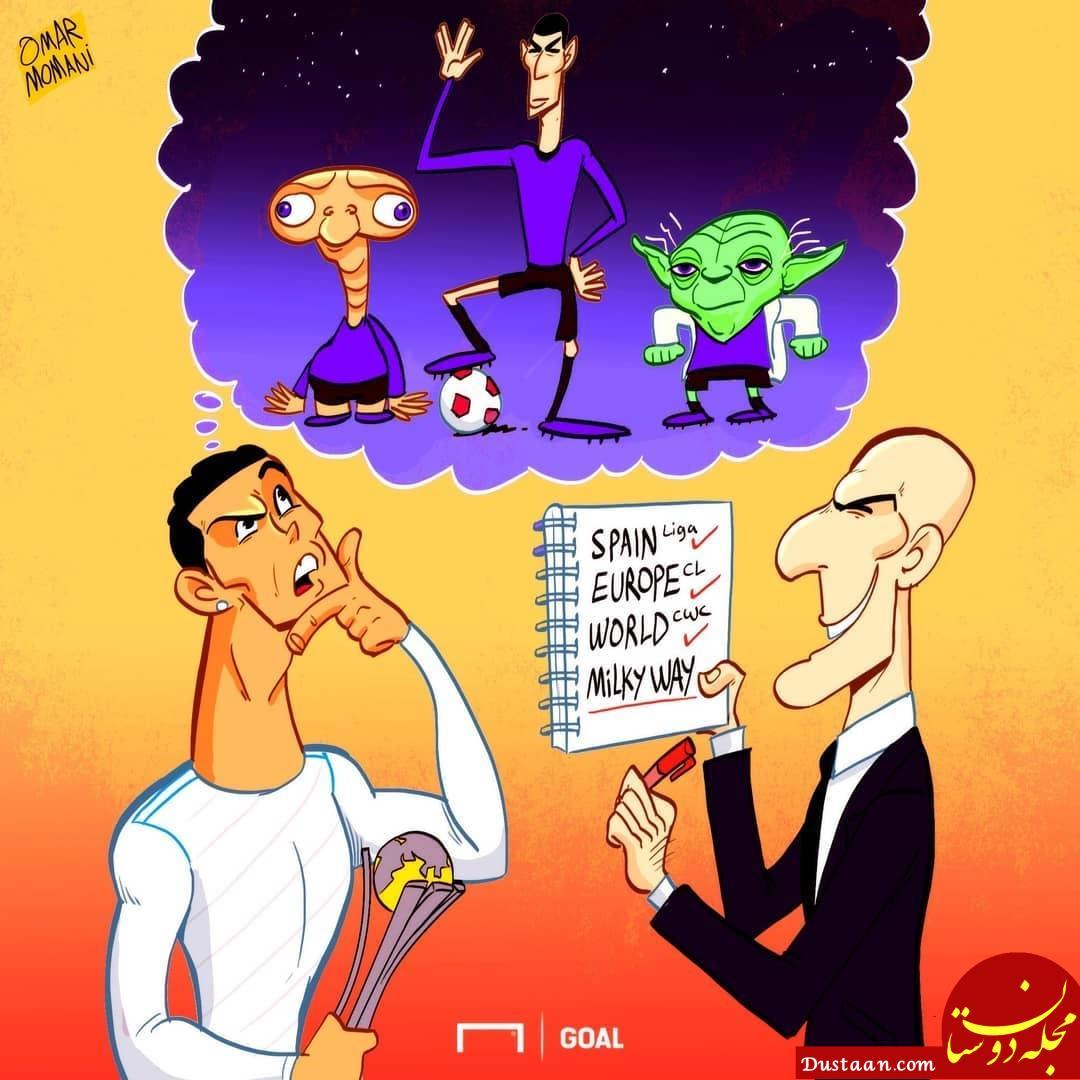 www.dustaan.com فوتبالیستی که به فضا پیوست! +عکس