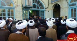 پیکر آیت الله حائری شیرازی به خاک سپرده شد +تصاویر