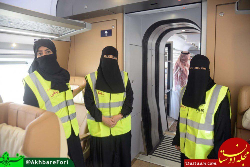 www.dustaan.com کارکنان زن در قطارهای عربستان + عکس