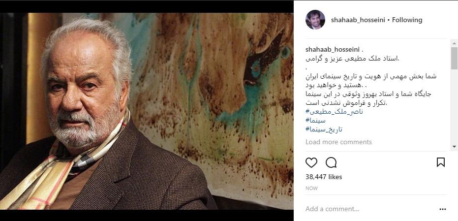 www.dustaan.com حمایت سوپراستار سینما از ناصر ملکمطیعی +عکس