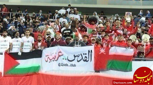 www.dustaan.com دست نوشته هواداران عمانی برای ترامپ +عکس