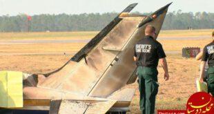 سقوط هواپیما در فلوریدا ۵ کشته برجای گذاشت +عکس