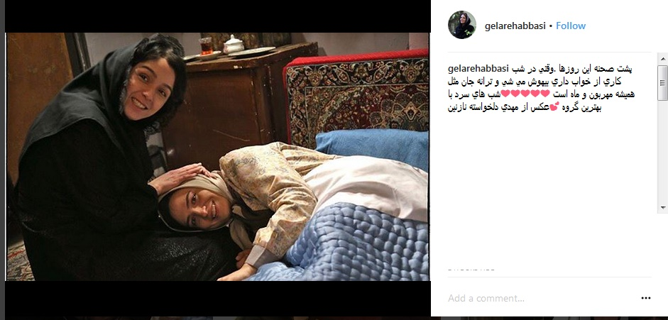 www.dustaan.com گلاره عباسی و ترانه علیدوستی در پشت صحنه فصل سوم شهرزاد