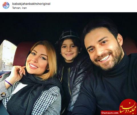 www.dustaan.com سلفی خندان بابک جهانبخش با پسر و همسر جدیدش
