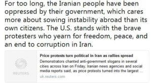 توئیت سناتور جنگ طلب آمریکا درباره تحولات داخلی ایران +عکس