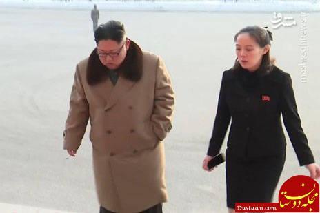 کیم جونگ اون و خواهرش در یک قاب +عکس