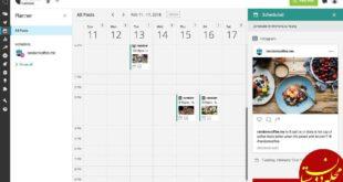 قابلیت جدید اینستاگرام برای پروفایل های تجاری فعال شد +عکس