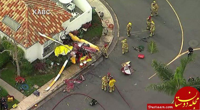 www.dustaan.com برخورد مرگبار بالگرد کوچک با خانه در کالیفرنیا +عکس