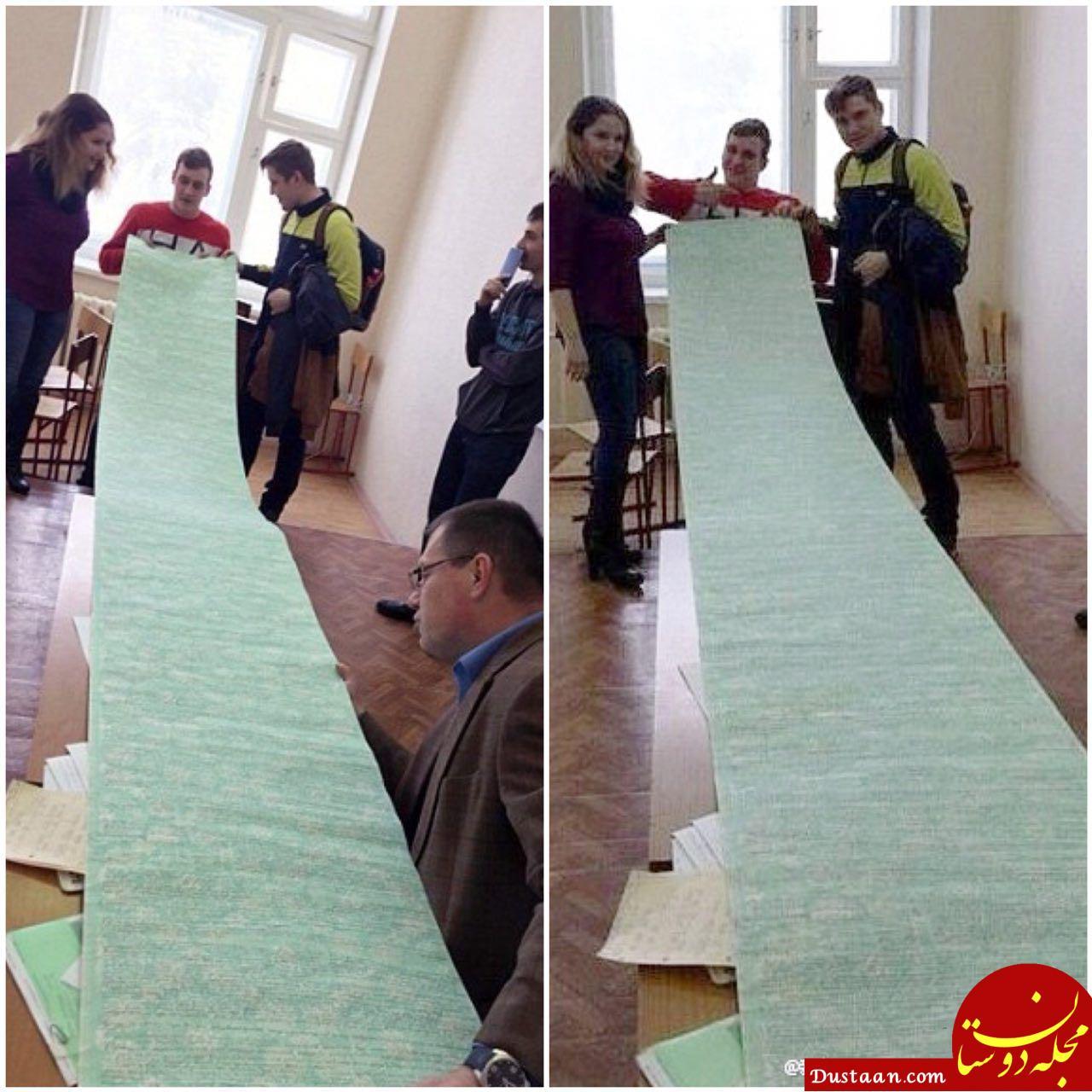 www.dustaan.com تقلب 4 متری دانشجوی روسی در امتحان! +عکس