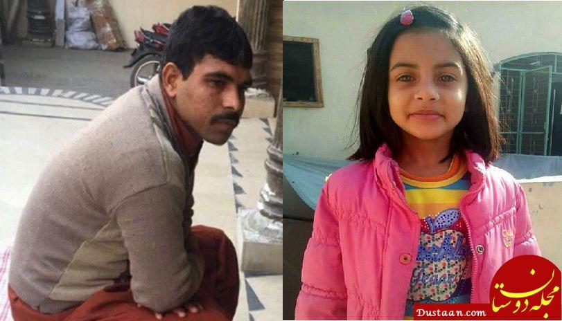 www.dustaan.com بازداشت مظنون اصلی تجاوز و قتل زینب 8 ساله +عکس