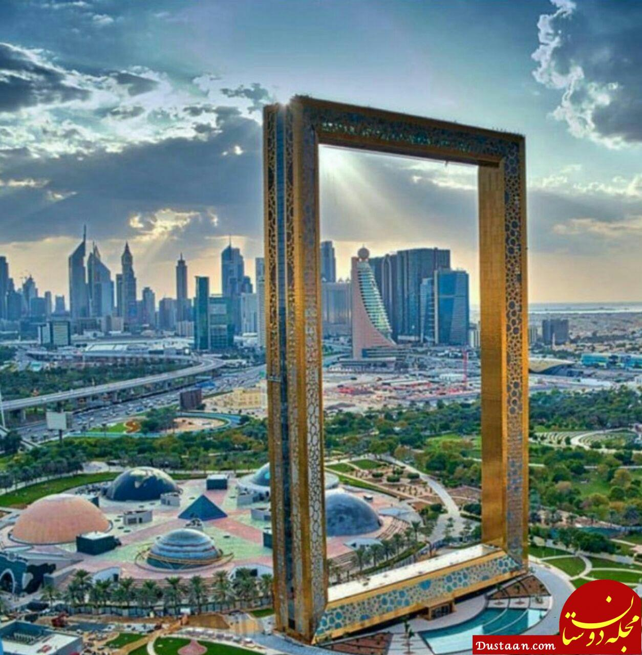 www.dustaan.com بزرگترین قاب عکس دنیا در دبی +عکس