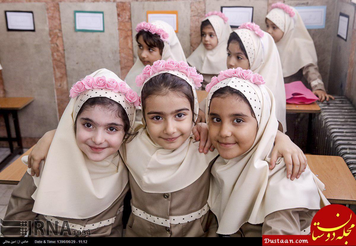 www.dustaan.com وضعیت تعطیلی مدارس تهران سه شنبه 10 بهمن