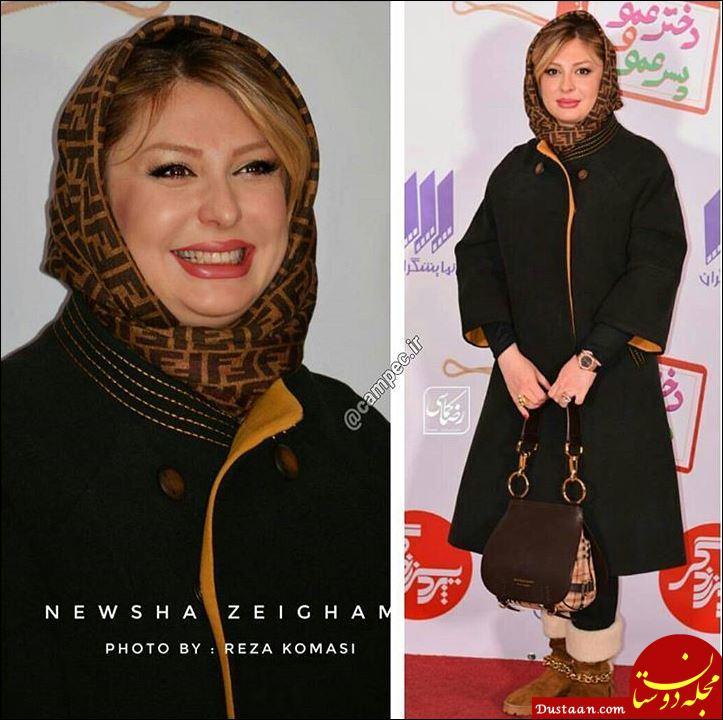 www.dustaan.com نیوشا ضیغمی در مراسم اکران فیلم «دختر عمو پسر عمو» +عکس
