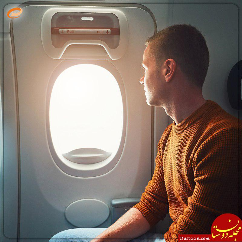 www.dustaan.com چرا پنجره هواپیما پایین تر از سطح دید قرار دارد؟