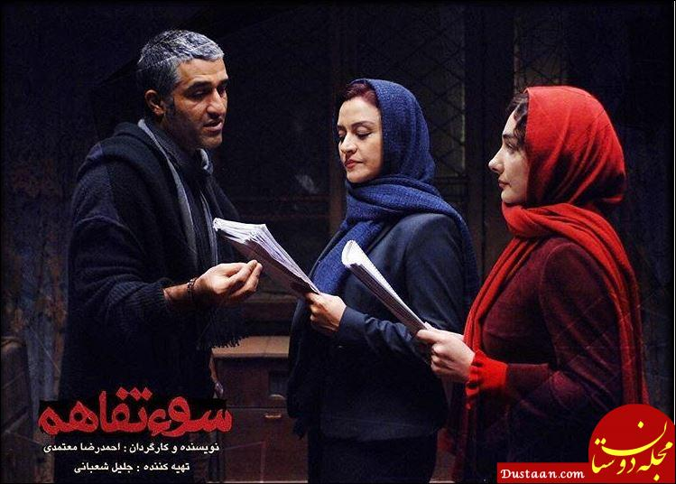 www.dustaan.com بیوگرافی و عکس های دیدنی پژمان جمشیدی
