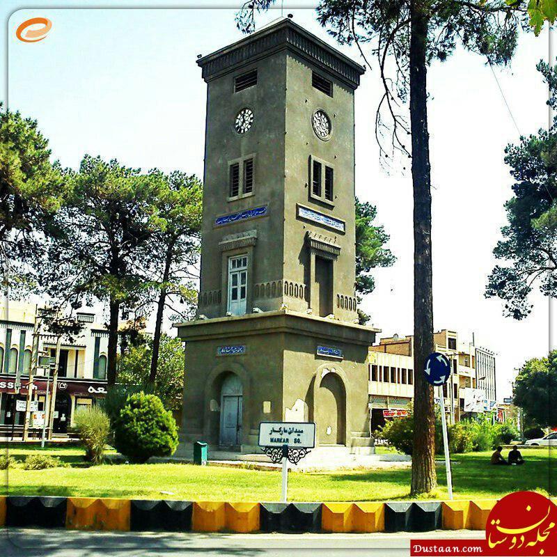 www.dustaan.com نقطه ی وسط ایران کجاست؟! +عکس