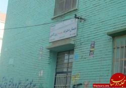 www.dustaan.com تعطیلی مدرسه به خاطر ترس از ریزش آوار!
