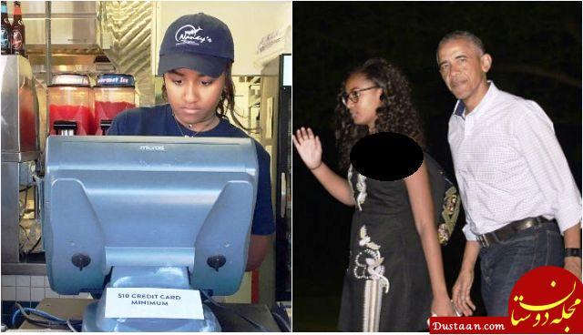 www.dustaan.com وقتی دختر 15 ساله باراک اوباما کارگر رستوران می شود! +عکس