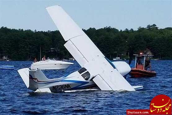 شیرجه مرگبار هواپیما به داخل رودخانه