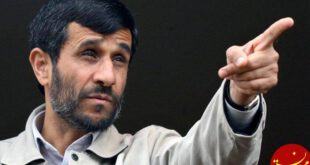 https://blogs-images.forbes.com/andygreenberg/files/2011/04/ahmadinejad.jpg