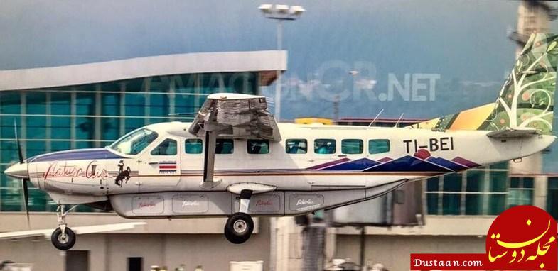 سقوط هواپیما در کاستاریکا 12 کشته برجای گذاشت +تصاویر