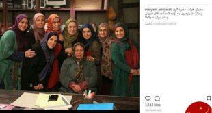جمع بازیگران زن در یک سریال تلویزیونی +عکس