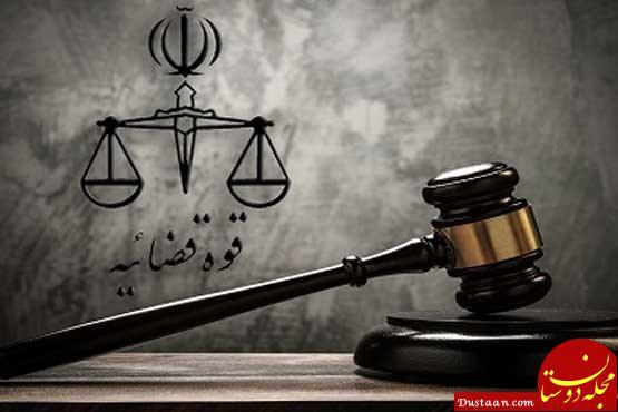 www.dustaan.com رابطه نامشروع استاد دانشگاه با زن متاهل