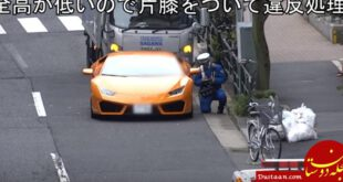 دستگیری راننده خاطی لامبورگینی با دوچرخه! +عکس
