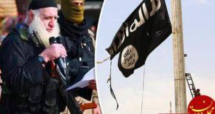جلاد ریش سفید داعش دستگیر شد +تصاویر