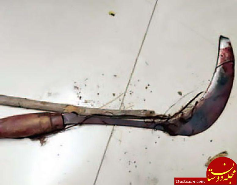 www.dustaan.com مرد جوان سر همسرش را بیرحمانه بُرید +تصاویر