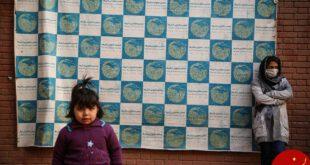 مراسم دریافت اولین حقوق زنان بهبود یافته سرای مهر +عکس