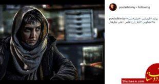 لیلا زارع در فیلم معکوس