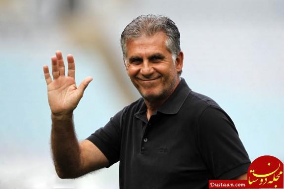 www.dustaan.com کارلوس کی روش بهترین مربی آسیا شد