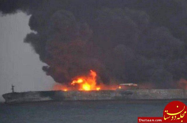 www.dustaan.com آتش سوزی نفتکش ایرانی در برخورد با کشتی چینی +عکس