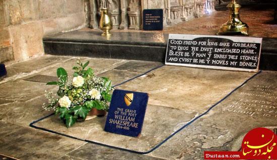 www.dustaan.com 15 راز بزرگ تاریخ جهان را بشناسید +تصاویر
