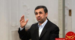 محمود احمدی نژاد رئیس جمهور پیشین ایران دستگیر شد!