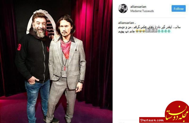 www.dustaan.com اصرار «جانی دپ» برای گرفتن عکس با ستاره سابق پرسپولیس! +عکس