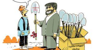 چه میکنه این وارداتی خوش دست! +عکس