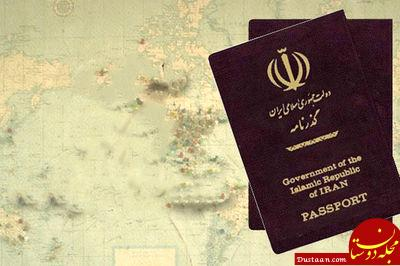 www.dustaan.com عوارض خروج از کشور ۲۲۰ هزار تومان شد