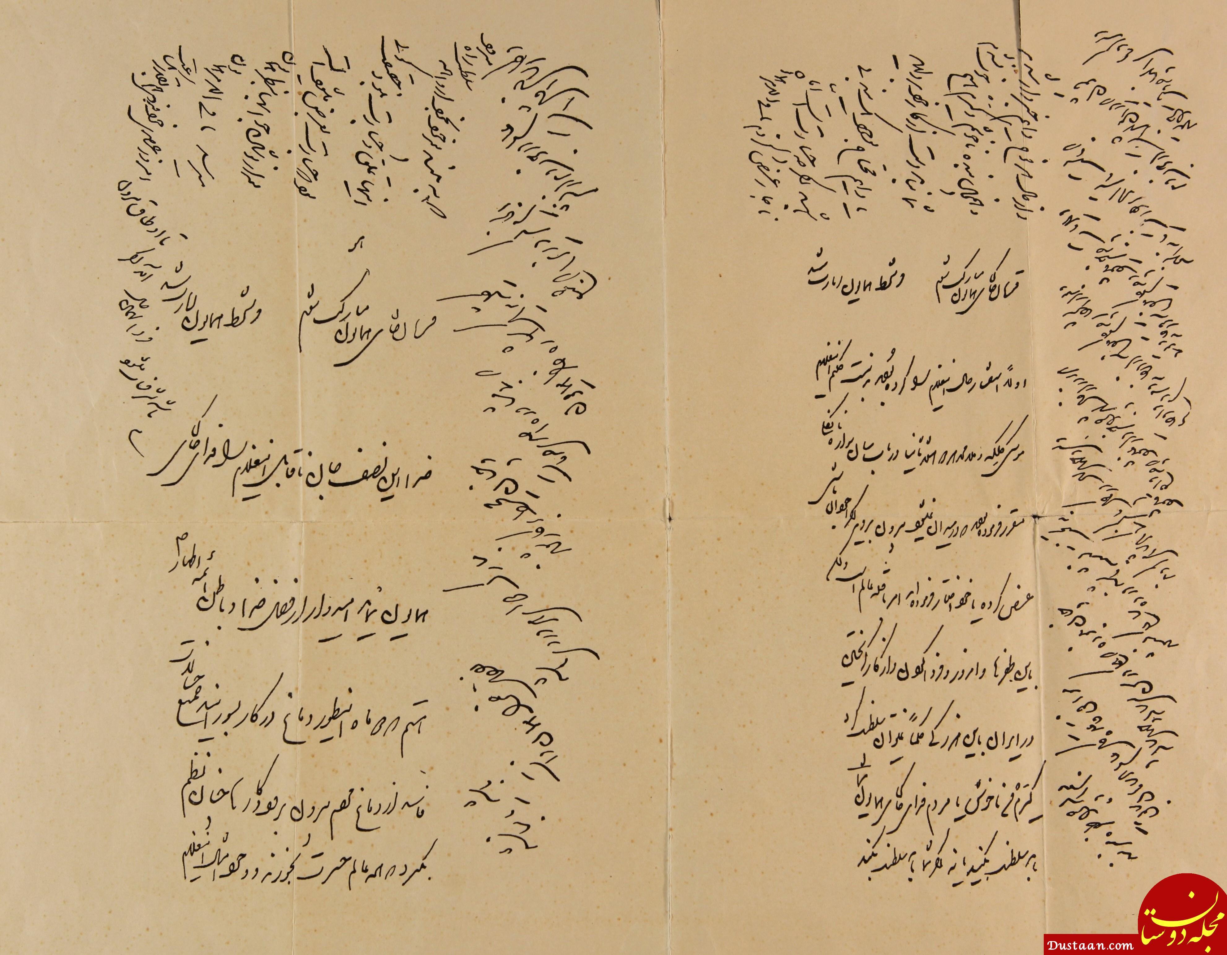 اتمام حجت امیرکبیر با ناصرالدین شاه قاجار! +عکس