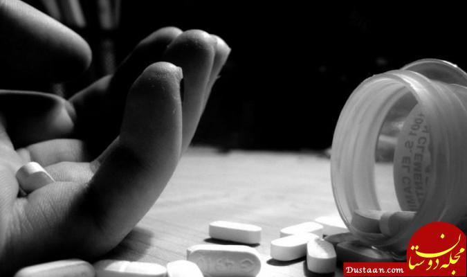 www.dustaan.com کدئین چیست؟ عوارض و مضرات مصرف کدئین را بشناسید