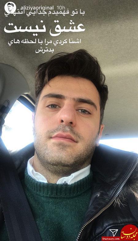 www.dustaan.com تصاویری جالب و دیدنی از بازیگران ایرانی در اینستاگرام «614»